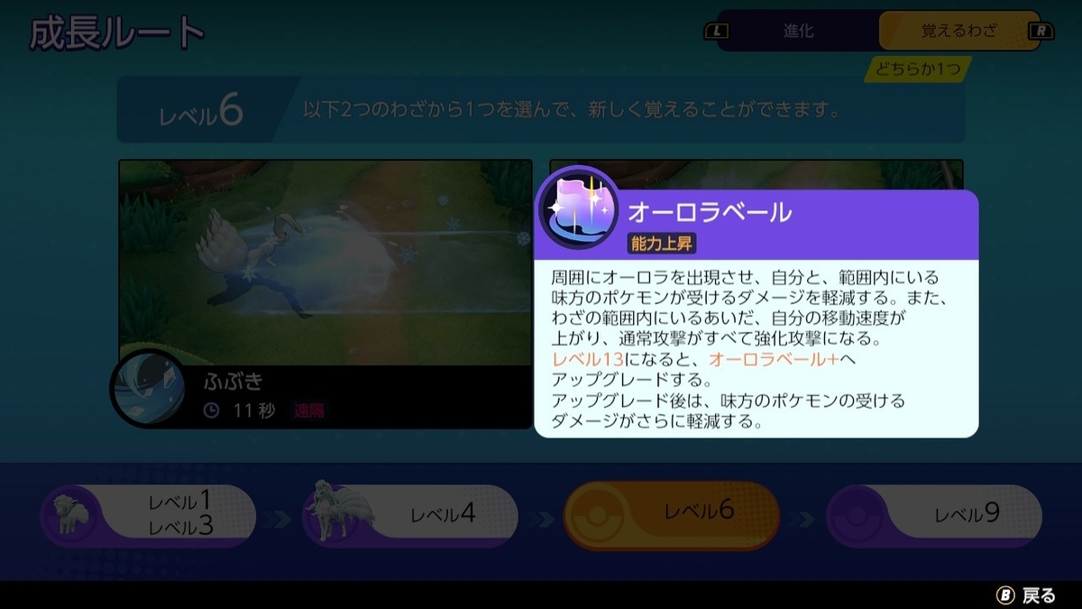 f:id:yaritai_games:20210914170842j:plain