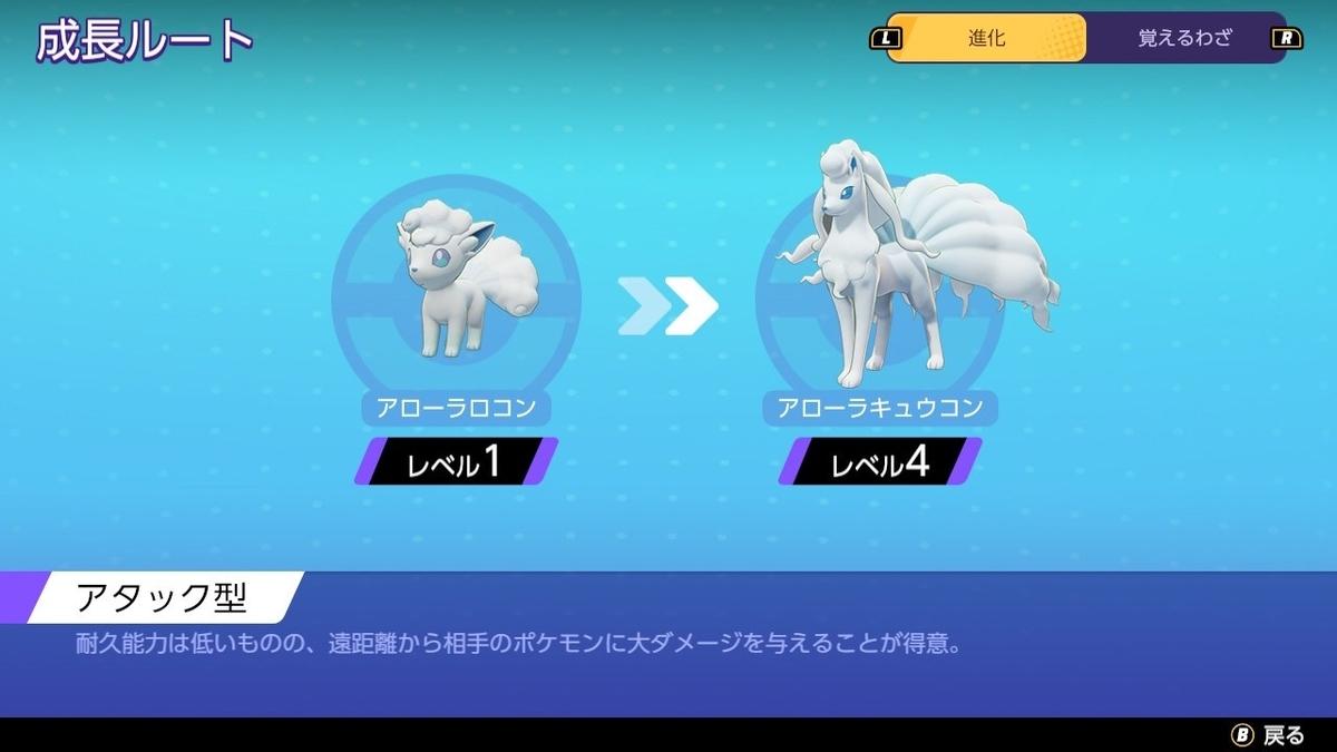 f:id:yaritai_games:20210914170903j:plain
