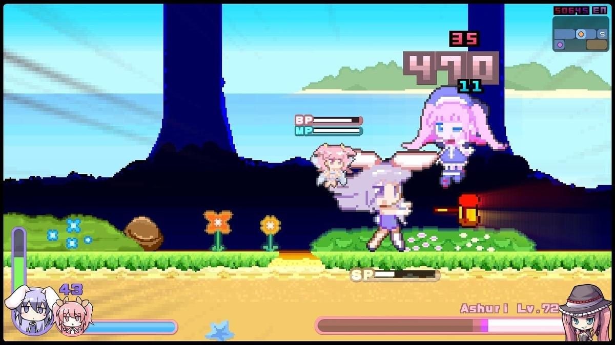 f:id:yaritai_games:20211014044156j:plain