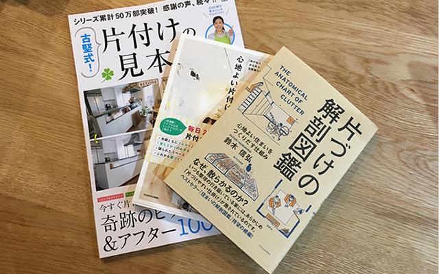 f:id:yaritaikoto100:20161017230411j:plain