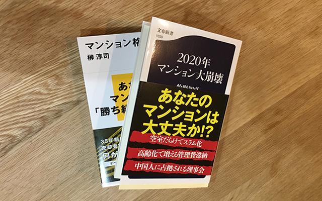f:id:yaritaikoto100:20161022225633j:plain