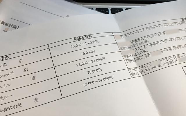 f:id:yaritaikoto100:20161028225958j:plain