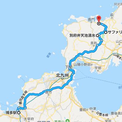 f:id:yaritaikoto100:20190127112154j:plain