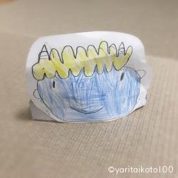 f:id:yaritaikoto100:20190204093431j:plain
