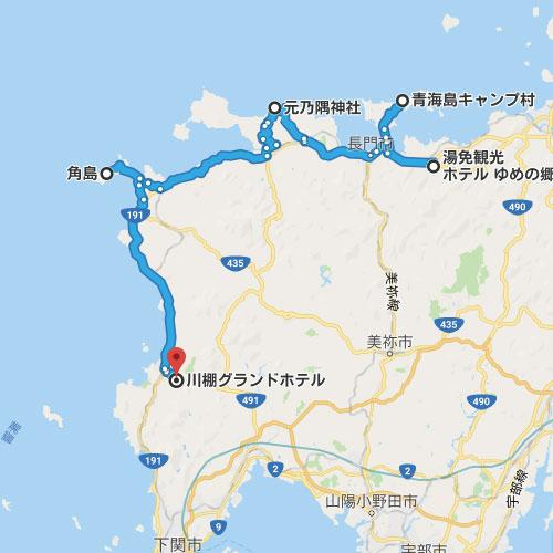 f:id:yaritaikoto100:20190205223408j:plain