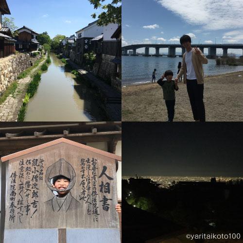 f:id:yaritaikoto100:20190404232433j:plain