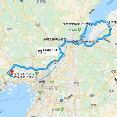 f:id:yaritaikoto100:20190404232454j:plain