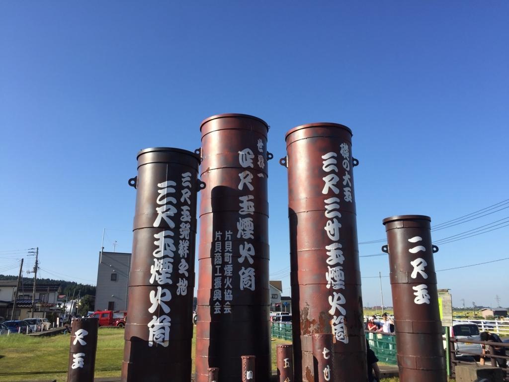 f:id:yariyouji:20180114000322j:plain
