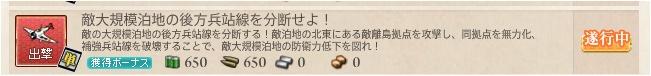 f:id:yarufu101:20170218141900j:plain