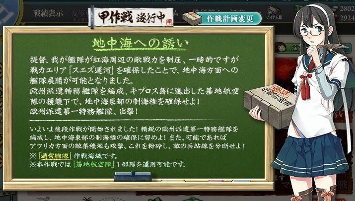 f:id:yarufu101:20170817015835j:plain