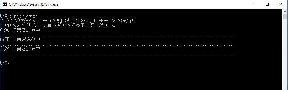 f:id:yarufu101:20171206044106j:plain