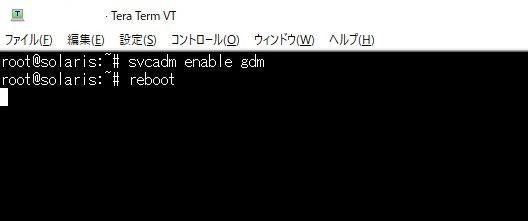 f:id:yarufu101:20181005174038j:plain