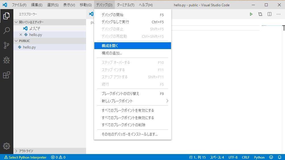 f:id:yarufu101:20200126003428j:plain