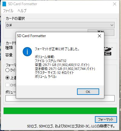 f:id:yarufu101:20200215185805p:plain