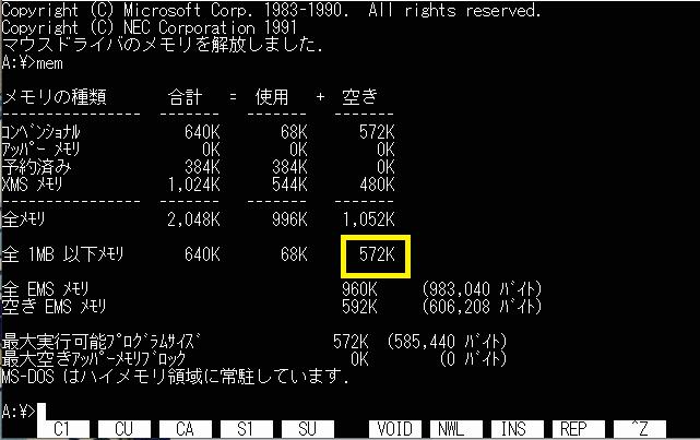 f:id:yarufu101:20200322180737p:plain
