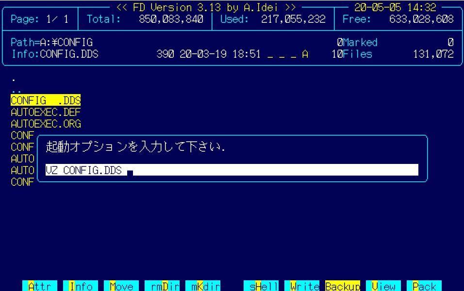 f:id:yarufu101:20200505143302j:plain