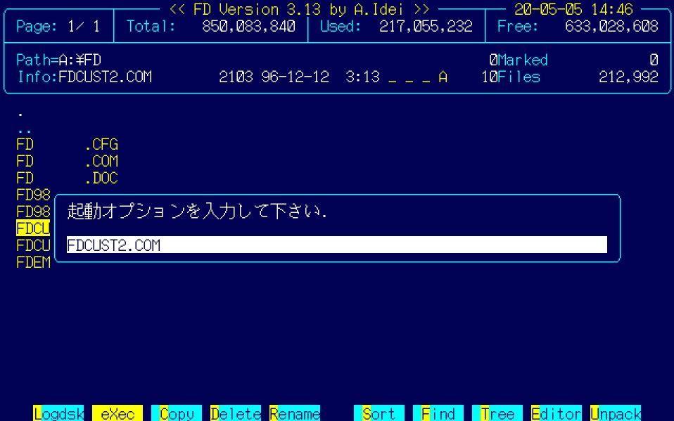 f:id:yarufu101:20200505144720j:plain