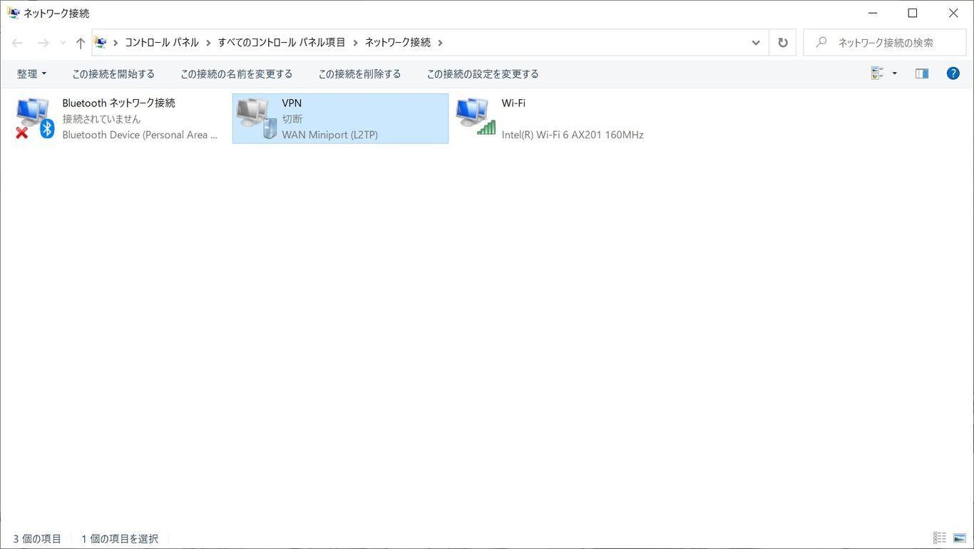 f:id:yarufu101:20200506143611j:plain