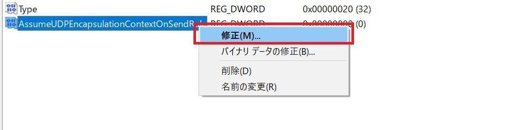 f:id:yarufu101:20200506145030j:plain