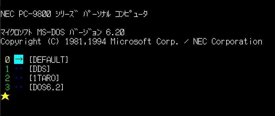 f:id:yarufu101:20210117001232j:plain