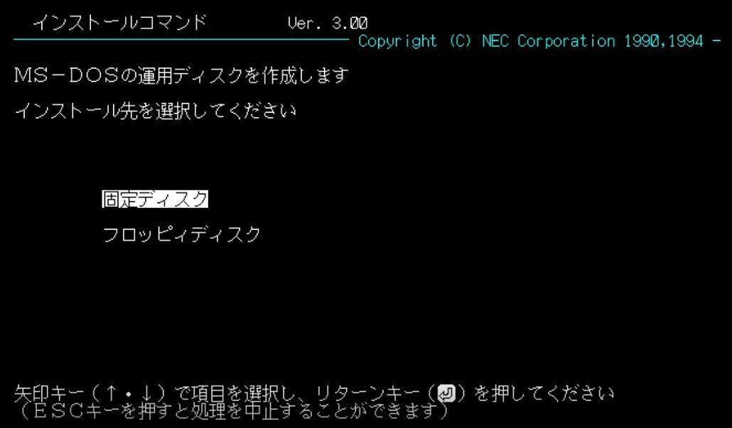 f:id:yarufu101:20210117043815j:plain
