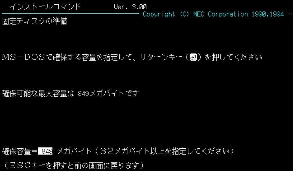 f:id:yarufu101:20210117044326j:plain