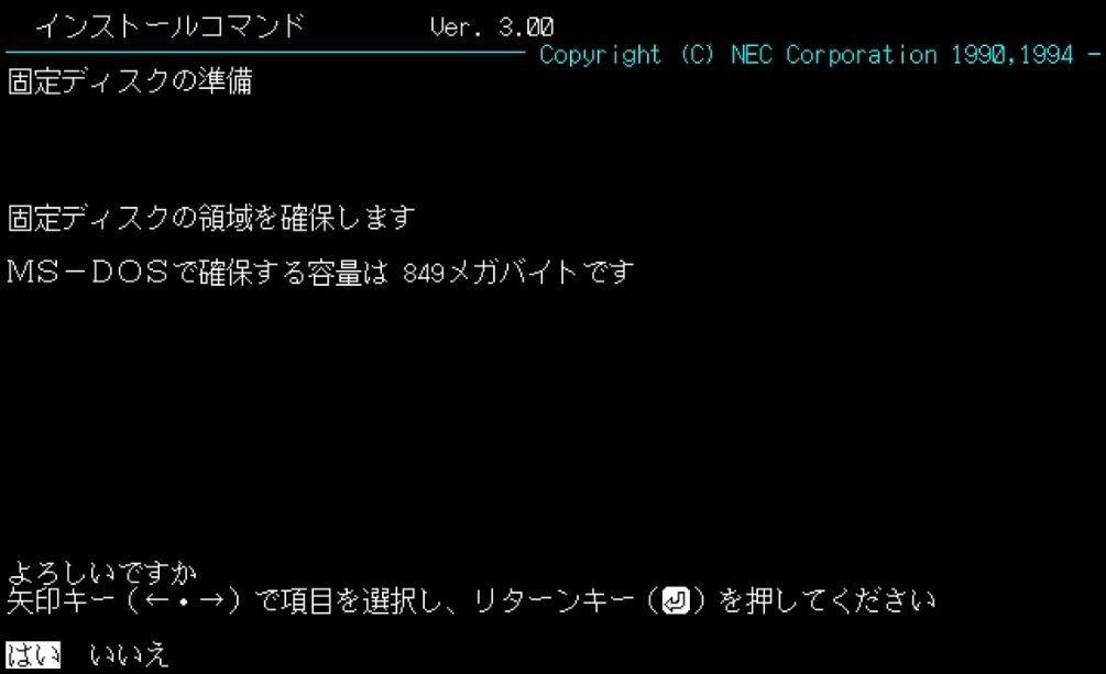 f:id:yarufu101:20210117044510j:plain