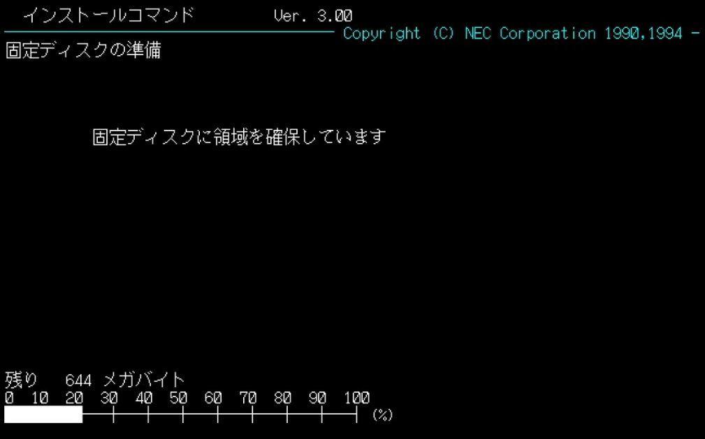 f:id:yarufu101:20210117044551j:plain