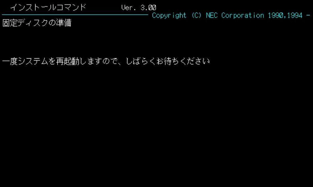 f:id:yarufu101:20210117044635j:plain