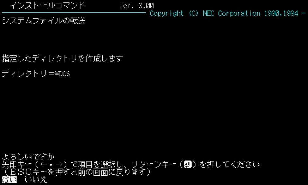 f:id:yarufu101:20210117044922j:plain
