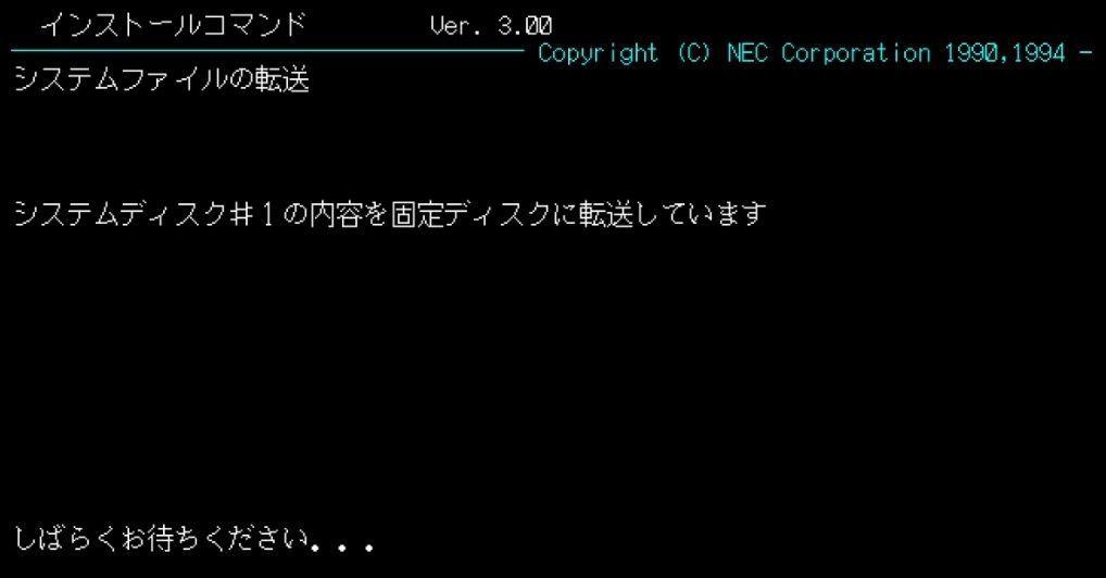 f:id:yarufu101:20210117045010j:plain