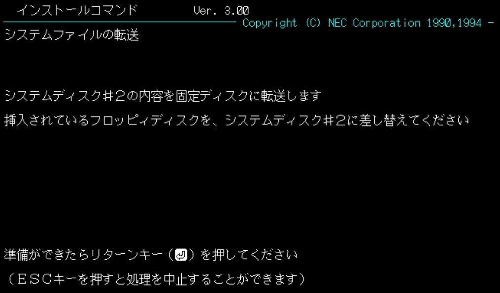 f:id:yarufu101:20210117045052j:plain