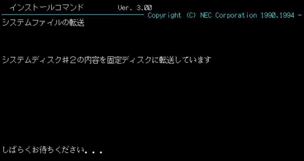 f:id:yarufu101:20210117045134j:plain