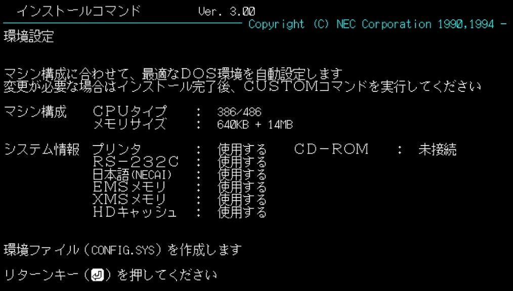 f:id:yarufu101:20210117045236j:plain
