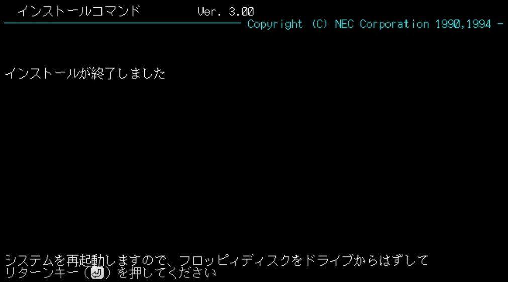 f:id:yarufu101:20210117045409j:plain
