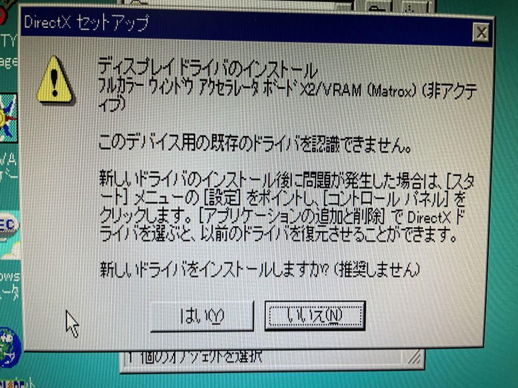 f:id:yarufu101:20210814135224j:plain:w400