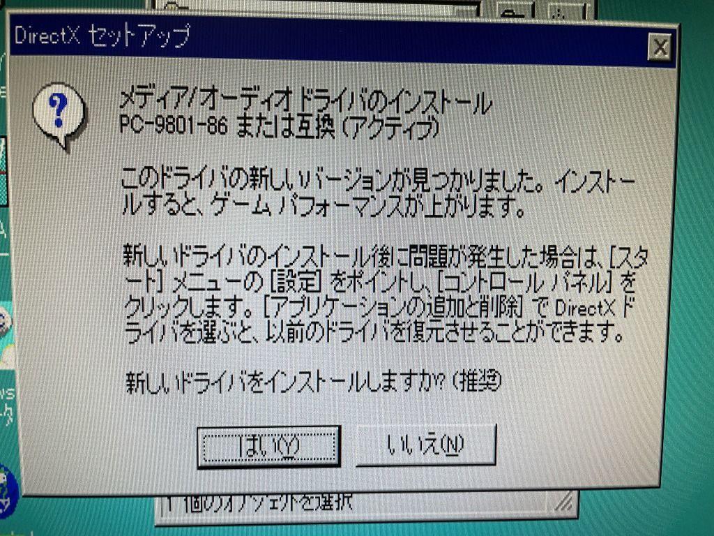 f:id:yarufu101:20210814135234j:plain:w400
