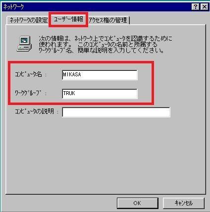 f:id:yarufu101:20210814213724j:plain