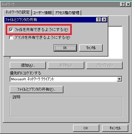 f:id:yarufu101:20210814213751j:plain
