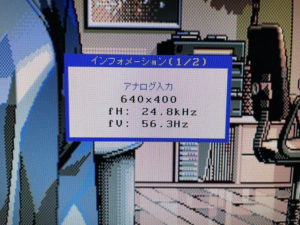 f:id:yarufu101:20210819224159j:plain:w500