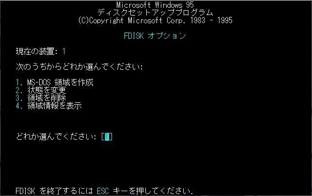 f:id:yarufu101:20210822233329j:plain
