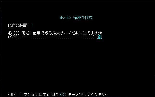 f:id:yarufu101:20210822233455j:plain