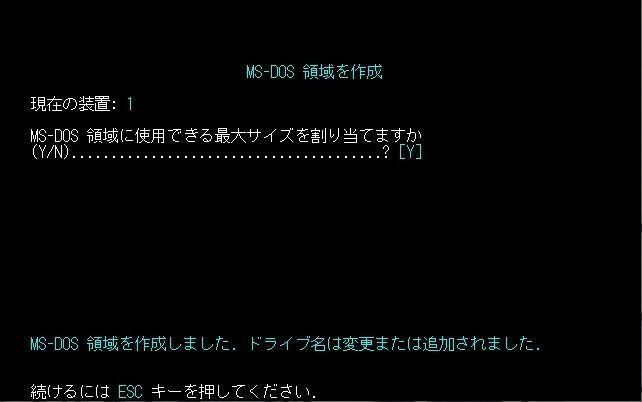 f:id:yarufu101:20210822233641j:plain
