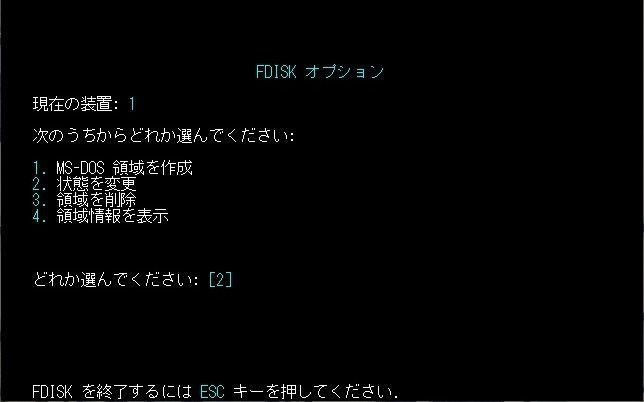 f:id:yarufu101:20210822233804j:plain