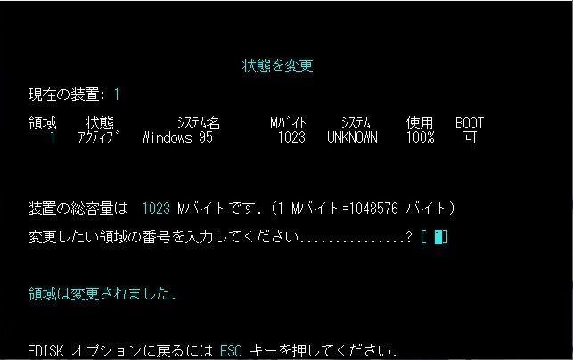 f:id:yarufu101:20210822234030j:plain