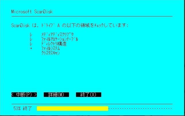 f:id:yarufu101:20210822235040j:plain
