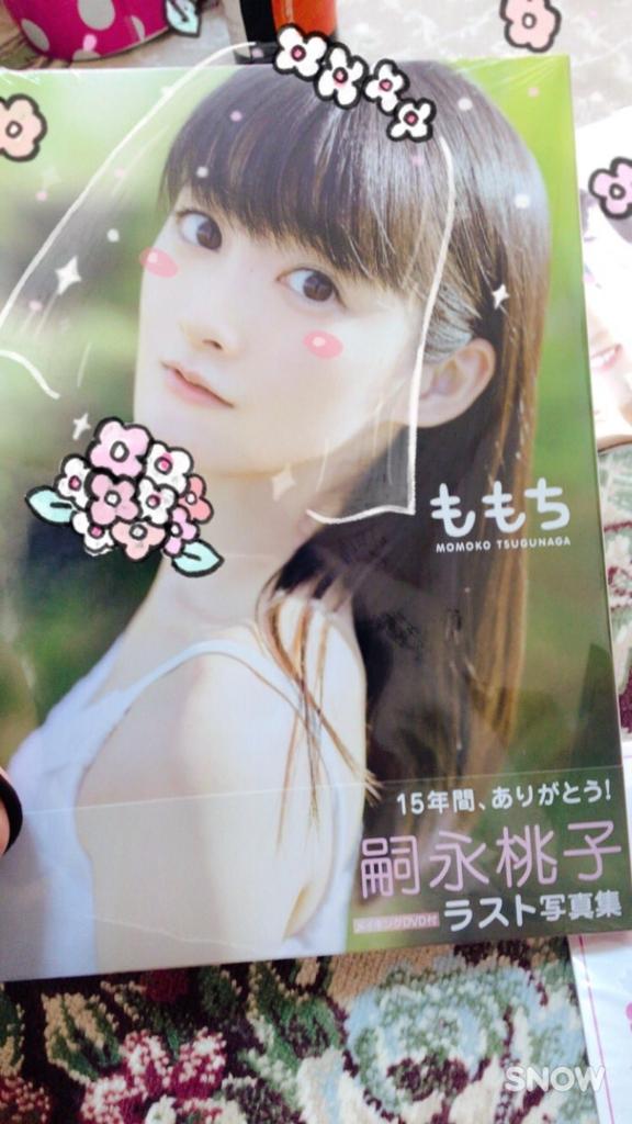 f:id:yaruki_nasu:20170309135135j:plain