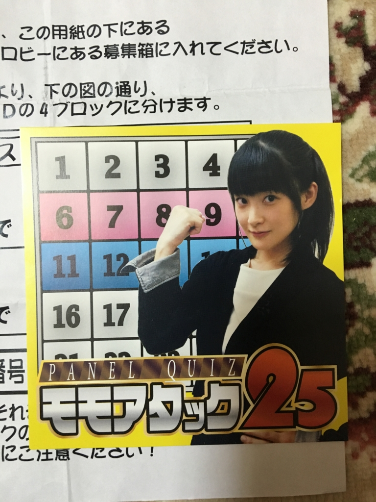 f:id:yaruki_nasu:20170309162538j:plain
