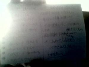 f:id:yarukimedesu:20170310164952j:plain