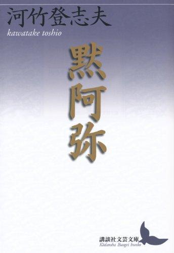 f:id:yarumomo:20160817155552j:plain